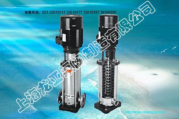 立式不锈钢泵