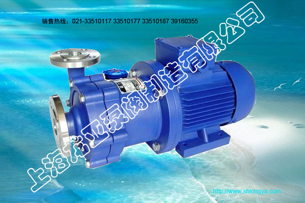 CQ防爆磁力泵