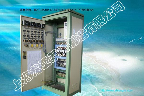 变频控制电气柜