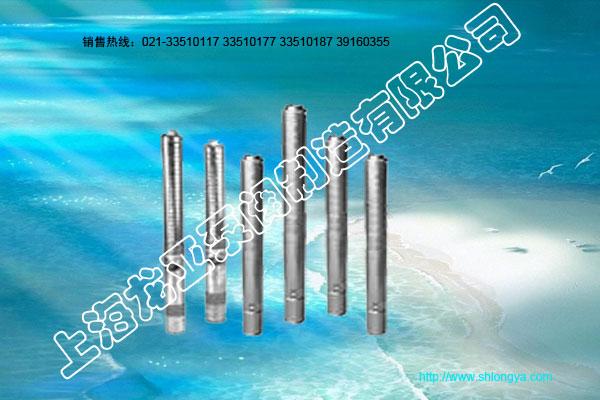 QJ-SJ型潜水深井泵