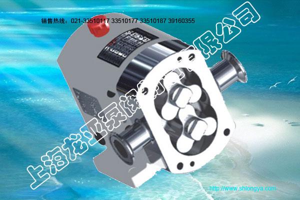 三叶型转子泵